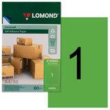 Этикетка самоклеящаяся LOMOND на листе А4, 1 этикетка, размер 210×297 мм, зеленая, 50 л., 2120005