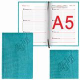 Еженедельник датированный 2018, А5, BRAUBERG «Rainbow Croc», «кожа крокодила», бирюзовый, 145×215 мм
