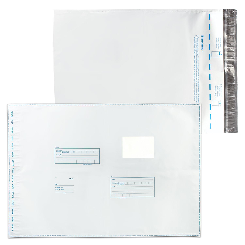 dcbf586ea Конверт-пакет полиэтиленовый, комплект 250 шт., 360×500 мм, « ...