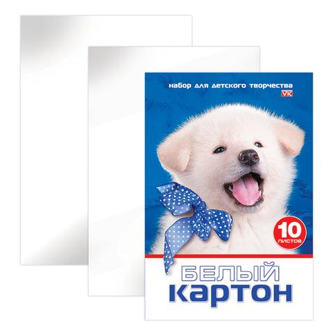 """Белый картон, А4, мелованный, 10 листов, в папке, HATBER VK, """"Белый щенок"""", 195х290 мм, 10Кб4 15023"""