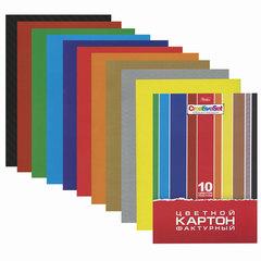 Цветной картон, А4, фактурный, 10 цветов, 235 г/<wbr/>м<sup>2</sup>, HATBER «Creative Set», 195×280 мм, 10Кц4тк 05934