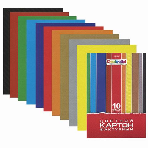 """Цветной картон, А4, фактурный, 10 листов, 10 цветов, HATBER, """"Creative Set"""", 195х280 мм, 10Кц4тк 05934"""