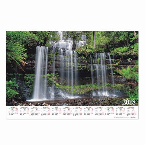"""Календарь А1 на 2018 г., HATBER, 90х60 см, горизонтальный, """"Водопад"""", Кл1 05807"""