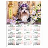 Календарь А2 на 2018 г., HATBER, 45×60 см, вертикальный, «Год собаки», Кл2 16145