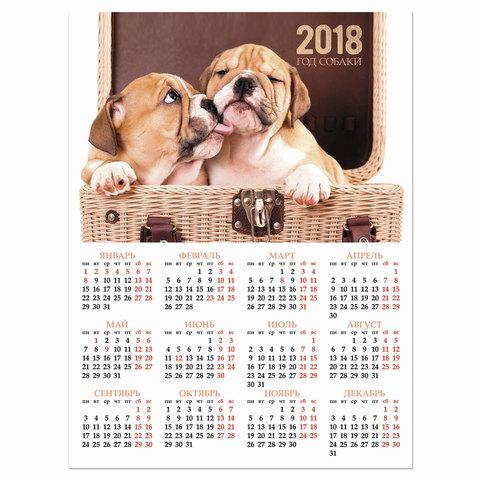 """Календарь А2 на 2018 г., HATBER, 45х60 см, вертикальный, """"Год собаки"""", Кл2 16327"""