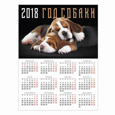 """Календарь А2 на 2018 г., HATBER, 45х60 см, вертикальный, """"Год собаки"""", Кл2 16864"""