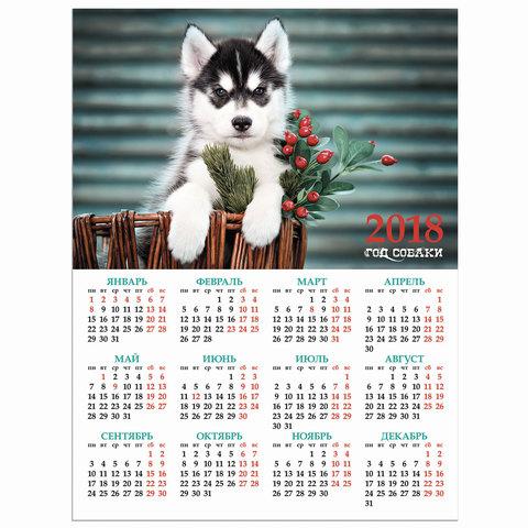 """Календарь А2 на 2018 г., HATBER, 45х60 см, вертикальный, """"Год собаки"""", Кл2 16873"""