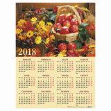 Календарь А2 на 2018 г., HATBER, 45×60 см, вертикальный, «Золото осени», Кл2 16930