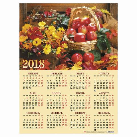 """Календарь А2 на 2018 г., HATBER, 45х60 см, вертикальный, """"Золото осени"""", Кл2 16930"""