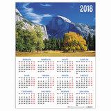 Календарь А2 на 2018 г., HATBER, 45×60 см, вертикальный, «Осень в горах», Кл2 04333