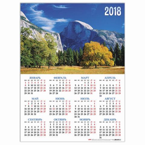 """Календарь А2 на 2018 г., HATBER, 45х60 см, вертикальный, """"Осень в горах"""", Кл2 04333"""