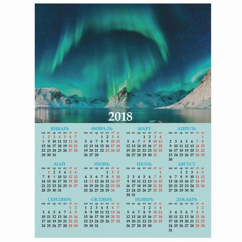 """Календарь А2 на 2018 г., HATBER, 45х60 см, вертикальный, """"Северное сияние"""", Кл2 16409"""
