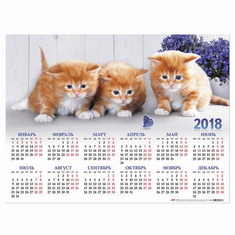 """Календарь А2 на 2018 г., HATBER, 45х60 см, горизонтальный, """"Кошки"""", Кл2 16936"""