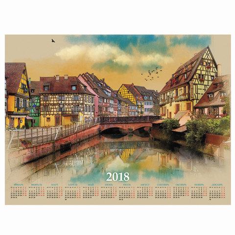 """Календарь А2 на 2018 г., HATBER, 45х60 см, горизонтальный, """"Прогулки по Европе"""", Кл2 16722"""