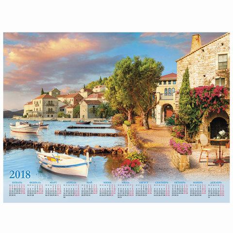 """Календарь А2 на 2018 г., HATBER, 45х60 см, горизонтальный, """"Яркие краски"""", Кл2 16938"""