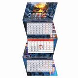 Календарь квартальный на 2018 г., HATBER, Креатив, 3-х блочный, на 3-х гребнях, «Яркие впечатления», 3Кв3гр3 14441