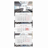 Календарь квартальный на 2018 г., HATBER, Люкс, 3-х блочный, на 3-х гребнях, «I work office», 3Кв3гр2 16637
