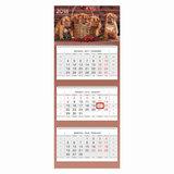 Календарь квартальный на 2018 г., HATBER, Люкс, 3-х блочный, на 3-х гребнях, «Год собаки», 3Кв3гр2 16872