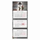 Календарь квартальный на 2018 г., HATBER, Люкс, 3-х блочный, на 3-х гребнях, «Год собаки», 3Кв3гр2 16873