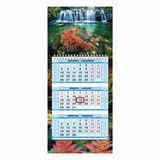 Календарь квартальный на 2018 г., HATBER, Мини, 3-х блочный, на 1-м гребне, «Водопад», 3Кв1гр5ц 16713