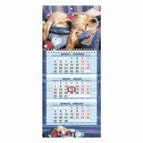 Календарь квартальный на 2018 г., HATBER, Мини, 3-х блочный, на 1-м гребне, «Год собаки», 3Кв1гр5ц 16179