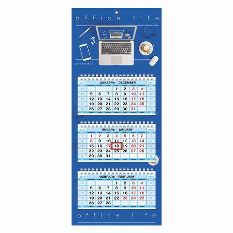 "Календарь квартальный на 2018 г., HATBER, Мини, 3-х блочный, на 3-х гранях, ""Office Style"", 3Кв3гр5ц 16718"