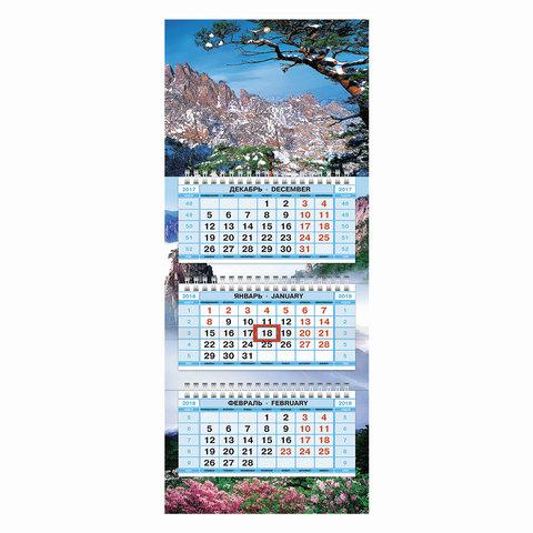 """Календарь квартальный на 2018 г., HATBER, Мини, 3-х блочный, на 3-х гранях, """"Горные вершины"""", 3Кв3гр5ц 16719"""