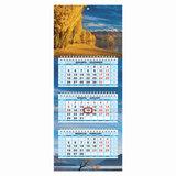 Календарь квартальный на 2018 г., HATBER, Мини, 3-х блочный, на 3-х гранях, «Золотая осень», 3Кв3гр5ц 16720