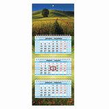 Календарь квартальный на 2018 г., HATBER, Мини, 3-х блочный, на 3-х гранях, «Лирика природы», 3Кв3гр5ц 16721