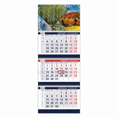 """Календарь квартальный на 2018 г., HATBER, Офис, 3-х блочный, на 3-х гребнях, """"Времена года"""", 3Кв3гр3 04818"""