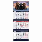 Календарь квартальный на 2018 г., HATBER, Офис, 3-х блочный, на 3-х гребнях, «Год собаки», 3Кв3гр3 08580