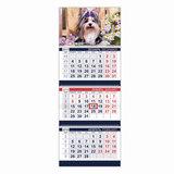 Календарь квартальный на 2018 г., HATBER, Офис, 3-х блочный, на 3-х гребнях, «Год собаки», 3Кв3гр3 16145