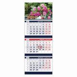 Календарь квартальный на 2018 г., HATBER, Офис, 3-х блочный, на 3-х гребнях, «Нежный аромат», 3Кв3гр3 16279