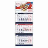 Календарь квартальный на 2018 г., HATBER, Офис, 3-х блочный, на 3-х гребнях, «Россия», 3Кв3гр3 10209