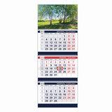 Календарь квартальный на 2018 г., HATBER, Офис, 3-х блочный, на 3-х гребнях, «Русский лес», 3Кв3гр3 14504