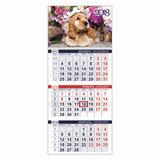 Календарь квартальный на 2018 г., HATBER, Эконом, 3-х блочный, на 1-м гребне, «Год собаки», 3Кв1гр3 05552