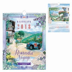 Календарь на гребне с ригелем на 2018 г., 22×30 см, HATBER, 12 л., «Путешествие», 12Кнп4Пгр 16908