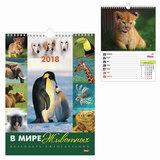 Календарь на гребне с ригелем на 2018 г., 24×32 см, HATBER, 28 л., «В мире животных», 56Кнп4гр 16866
