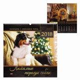 Календарь на гребне с ригелем на 2018 г., 45×45 см, HATBER, 6 л., «Породы собак», 12Кнп3гр 16940