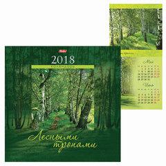 Календарь настенный перекидной на 2018 г., 6 л., 30×30 см, HATBER, «Лесными тропами», 6Кнп4 16866