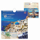 Календарь-домик на 2018 г., HATBER, на гребне с ригелем, 160×170 мм, «Postcard from», 12КД5гр 12787