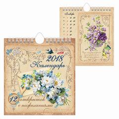 Календарь-домик на 2018 г., HATBER, на гребне с ригелем, 160×170 мм, «Цветы», 12КД5гр 16917