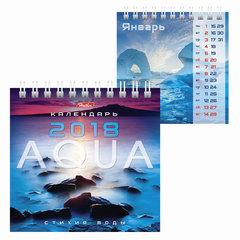 Календарь-домик на 2018 г., HATBER, на гребне, 101×101 мм, квадратный, «AQUA», 12КД6гр 11949