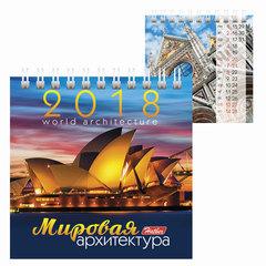 Календарь-домик на 2018 г., HATBER, на гребне, 101×101 мм, квадратный, «Архитектура», 12КД6гр 11165