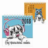 Календарь-домик на 2018 г., HATBER, на гребне, 101×101 мм, квадратный, «Год собаки», 12КД6гр 16739
