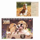 Календарь-домик на 2018 г., HATBER, на гребне, 160×105 мм, горизонтальный, «Год собаки», 12КД6гр 16327