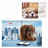 Календарь-домик на 2018 г., HATBER, на гребне, 160×105 мм, горизонтальный, «Год собаки», 12КД6гр 16826