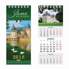 Календарь-домик на 2018 г., HATBER, на гребне, 70×165 мм, вертикальный, «Замки Франции», 12КД6гр 10254