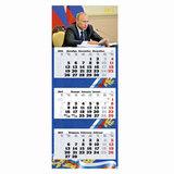 Календарь квартальный на 2018 г., ПРЕМИУМ ТРИО, 3-х блочный, на склейке, «Наш президент», 34×84 см