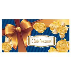 Конверт для денег «С Днем рождения», 166×82 мм, выборочный лак, бант, BRAUBERG